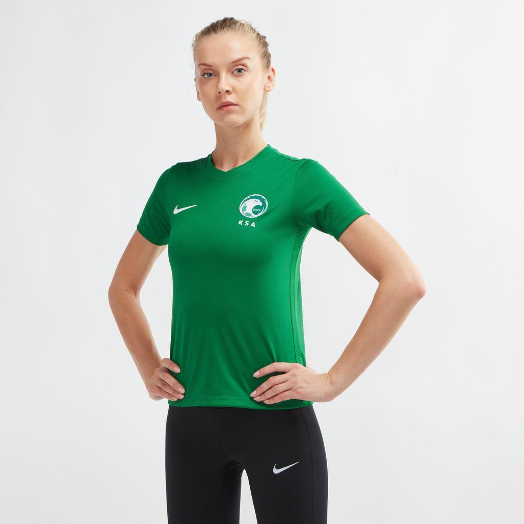 Nike Saudi Arabia Stadium Away Football Jersey - 2018