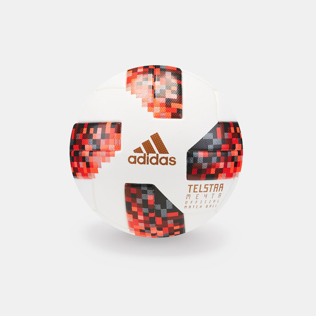 adidas FIFA World Cup Knockout Official Match Ball - Multi