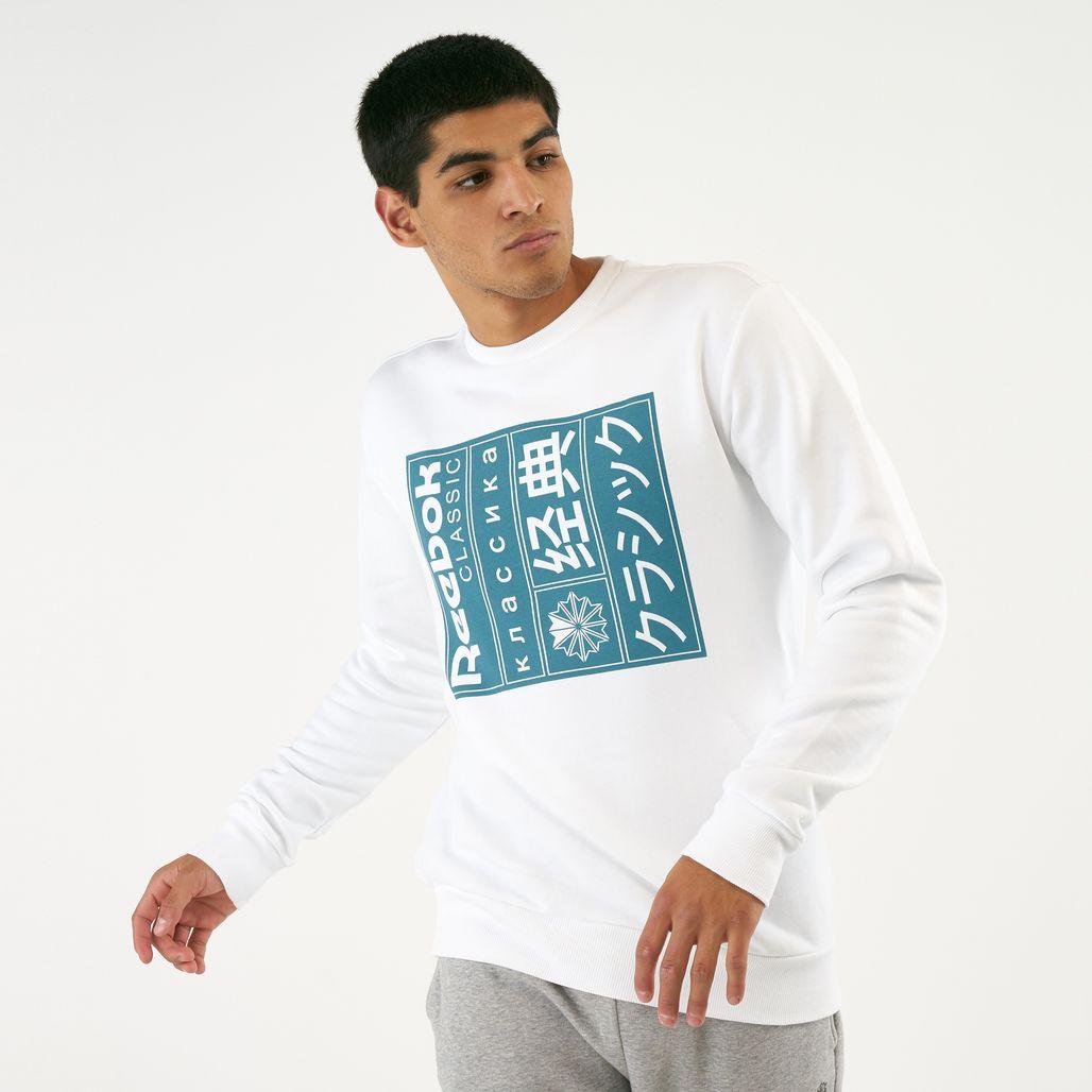 Reebok Classics Men's Graphics Crewneck Sweatshirt