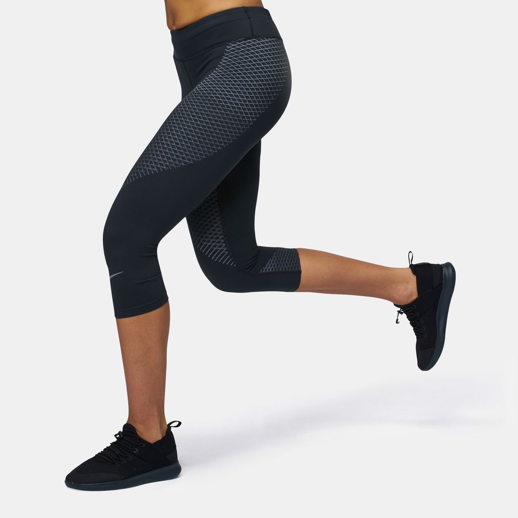 Nike Power Essential Dri-FIT Leggings