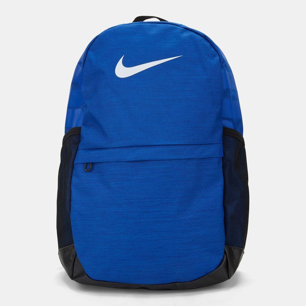 Nike Kids' Brasilia Game Backpack - Blue