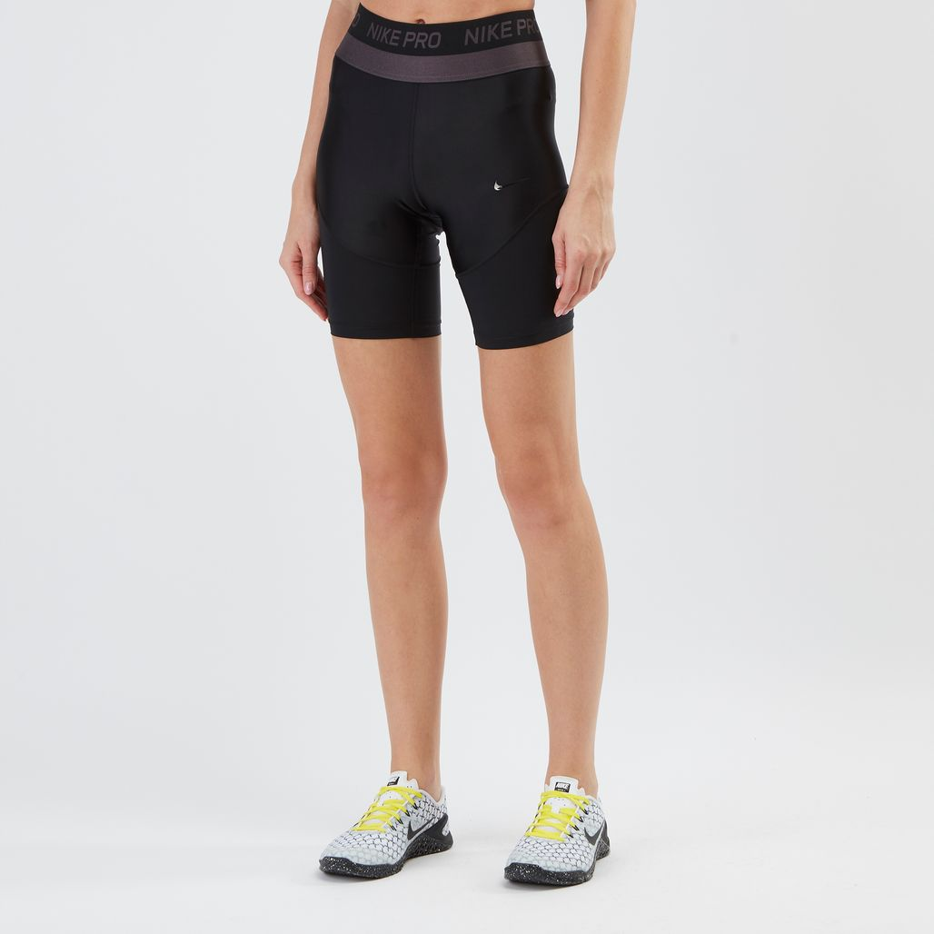 Nike Pro HyperCool Training Shorts