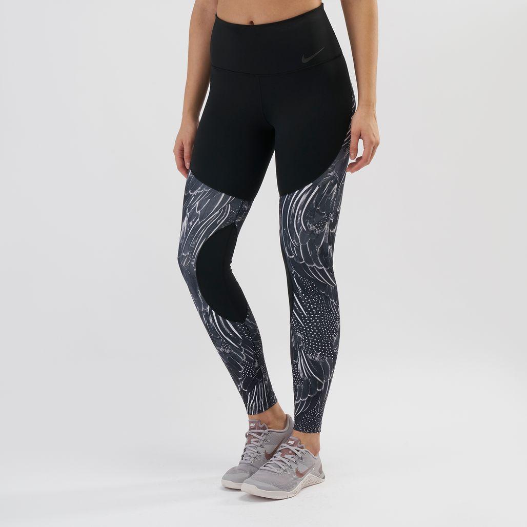 Nike Power Gym Leggings
