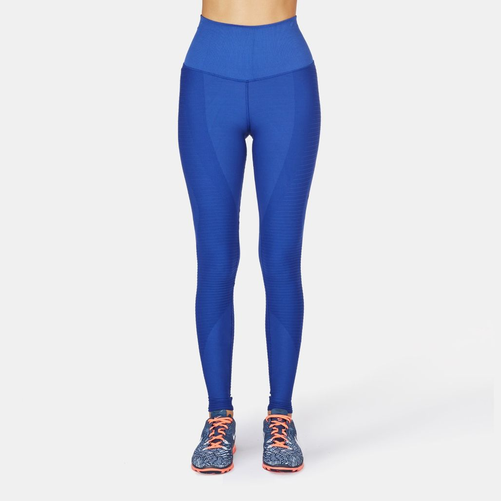 Nike Zoned Sculpt Training Leggings