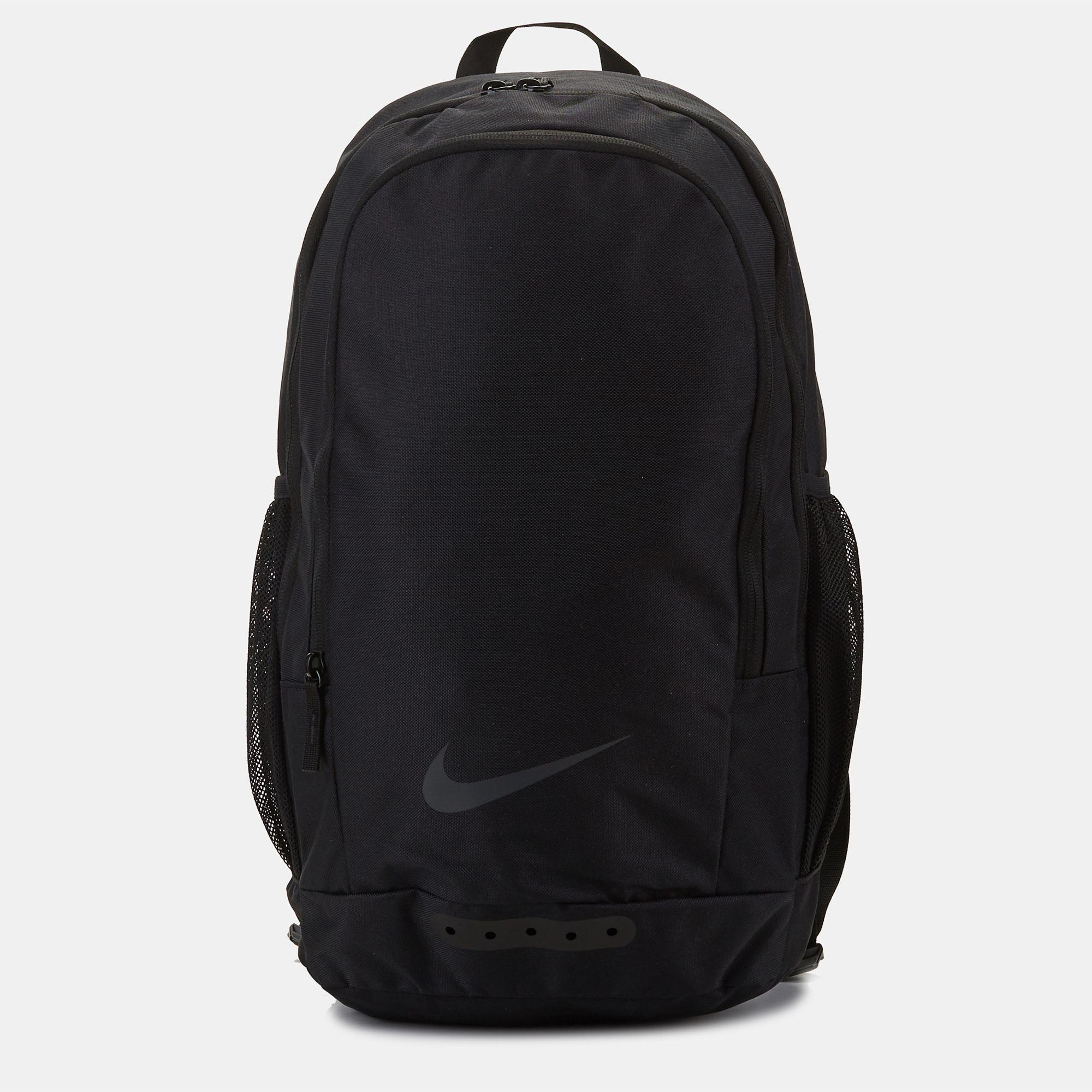 1418126f94 Nike Backpacks Academy Sports And Outdoors