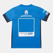 Nike Kids' Al Hilal Home Jersey, 280225