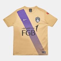Nike Kids' Al Ain Away Jersey 2016-17