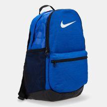 Nike Brasilia Training Medium Backpack - Blue, 1686798