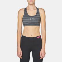 Nike Victory Compression Zig Digital Bra, 280272