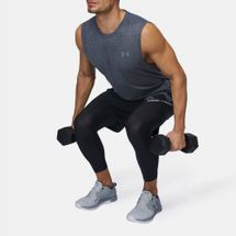 Under Armour Siro Muscle Tank Top - Grey, 787863