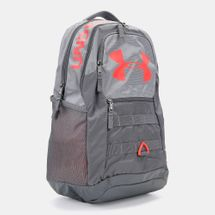 Under Armour Big Logo 5.0 Backpack, 871318