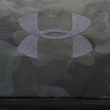 Under Armour Expandable Backpack - Black, 831817