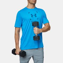 Under Armour Threadborne™ Target Logo T-Shirt