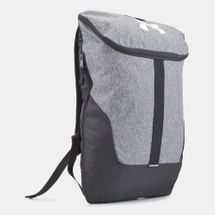 Under Armour Expandable Sackpack Bag - Grey, 1287081