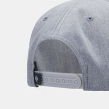 Columbia Unisex Trail Essential™ Snap Back Hat - Grey, 1569485
