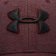 Under Armour Heathered Blitzing 3.0 Cap, 1212853