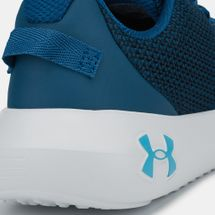 Under Armour Ripple Lifestyle Shoe, 1283326