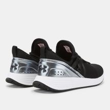 Under Armour Breathe Trainer Shoe, 1208171
