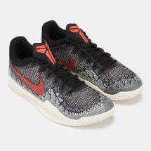 Nike Mamba Rage Shoe, 1240988