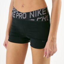 Nike Women's Pro 8cm Intertwist Shorts, 1529871