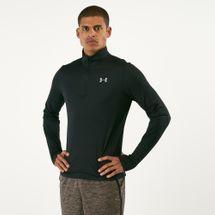 Under Armour Men's Speed Stride 1/4 Zip Long Sleeve Top