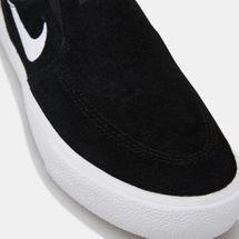 Nike Men's SB Zoom Stefan Janoski Slip RM Skate Shoe, 2200742