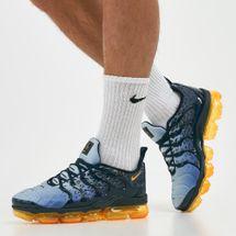 حذاء اير فيبورماكس بلس من نايك للرجال, 1682297