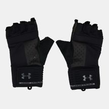 Under Armour Men's Weightlifting Gloves
