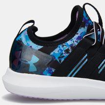 Under Armour Kids' Grade School Infinity Running Shoes (Older Kids), 1631964