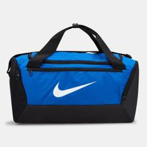 Nike Men's Brasilia Training Duffel Bag (Small)