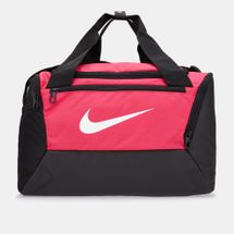 Nike Brasilia Training Duffel Bag Extra Small 9.0 (25L)
