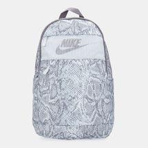 Nike Men's Elemental 2.0 Backpack