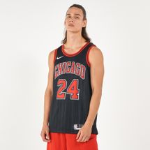 Nike Men's NBA Chicago Bulls Swingman Lauri Markkanen Statement Edition Jersey
