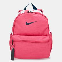 Nike Kids' Brasilia Just Do It Mini Backpack (Younger Kids)
