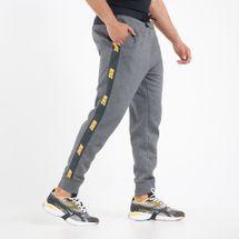 Nike Men's Sportswear CE Sweatpants