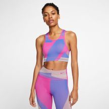 Nike Women's Seamless Icon Clash Sports Bra