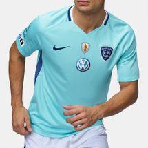 Nike Al Hilal Away Jersey – 2017/18