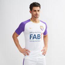 Nike Al Ain FC Away Jersey