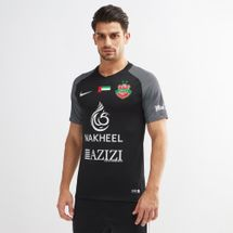 Nike Shabab Alahli Away Football Jersey - 2017/18
