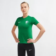 Nike Saudi Arabia Stadium Away Football Jersey - 2018