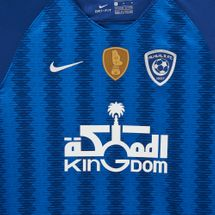 Nike Kids' Al Hilal Home Jersey - 2018/19 (Older Kids), 1430116