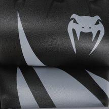 Venum Challenger MMA Gloves, 1350580