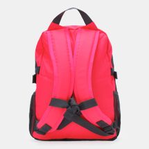adidas Backpack Power II - Red, 260931