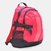 adidas Backpack Power II - Red, 260932