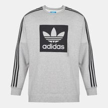 adidas STR Essential Crew Sweatshirt Grey
