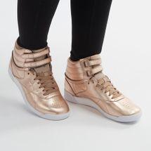 حذاء فري-ستايل العالي من ريبوك