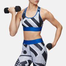 adidas STELLASPORT Printed Sports Bra