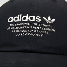 adidas Originals NMD Cap, 1516863
