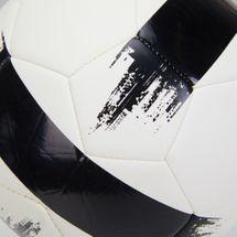 adidas Men's EPP II Football, 1459013