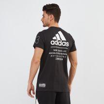 adidas Athletics 360 T-Shirt, 1188866